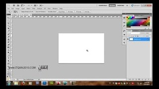 how to array in photoshop